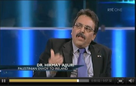 Dr HIkmat Ajjuri - Palestinian envoy to Ireland - puts the Israeli deputy ambassador to Ireland in her place on last nights FRONT LINE